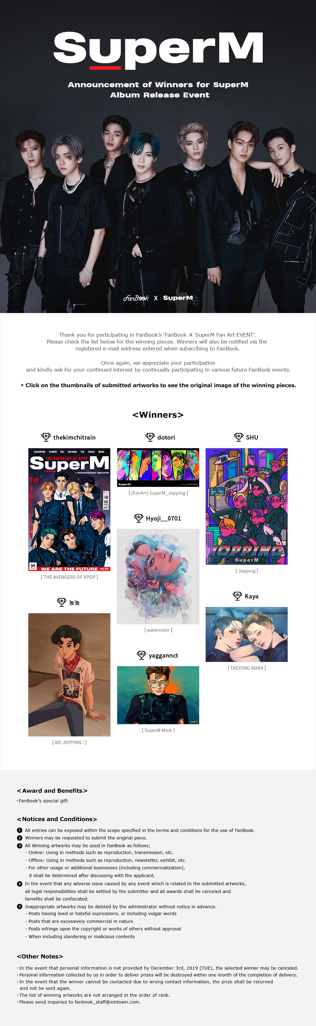 FanBook X SuperM Fan Art EVENT