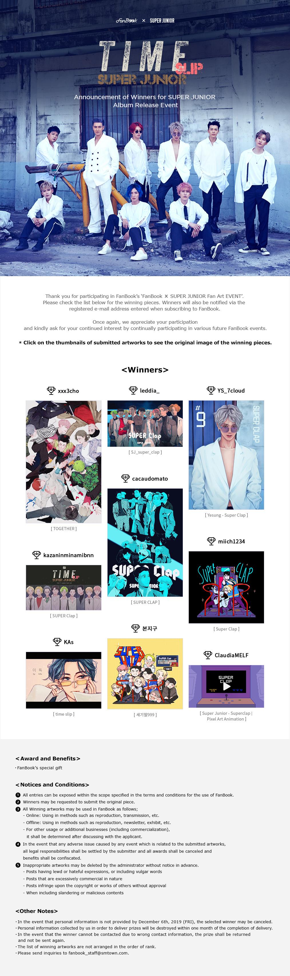 FanBook X SUPER JUNIOR Fan Art EVENT