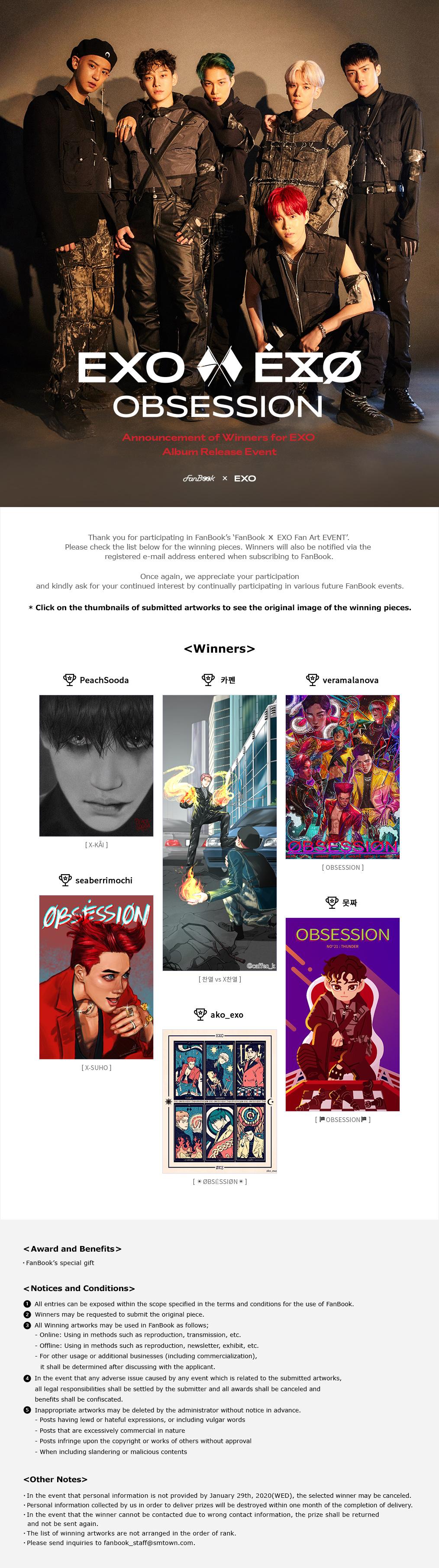 FanBook X EXO Fan Art EVENT